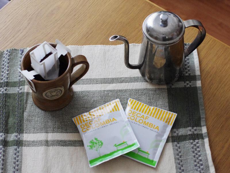 便利なドリップバッグ式のデカフェコーヒー