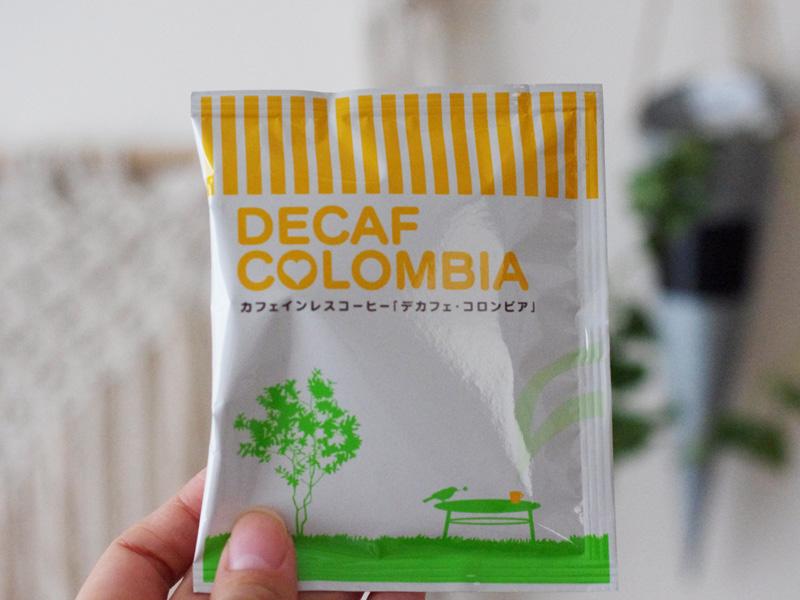 家カフェのお供にカフェインレスコーヒー